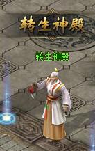 传奇荣耀-英雄合击神殿夺宝活动1