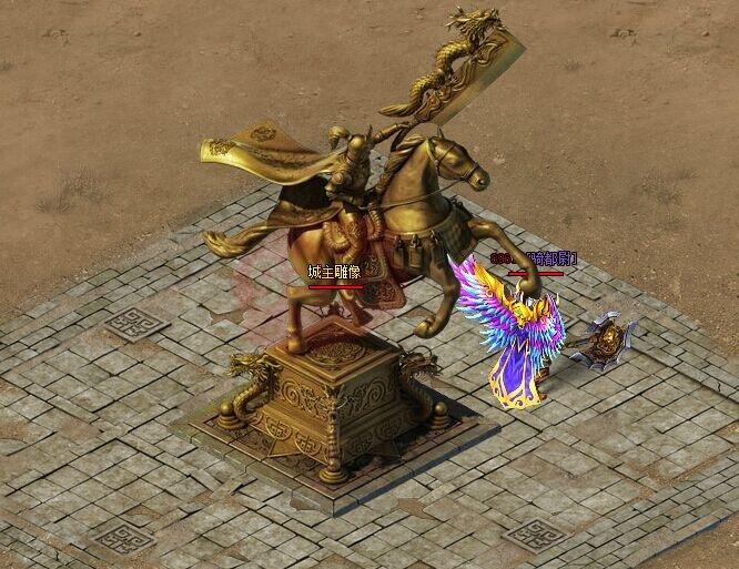 传奇荣耀-英雄合击城主争霸活动