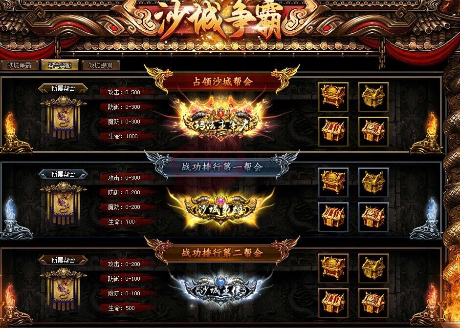 血饮传说游戏特色3.jpg