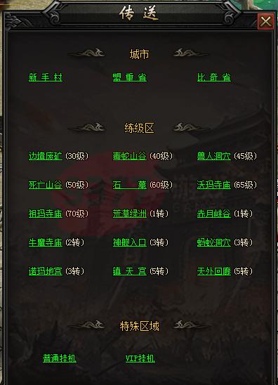 血饮传说新手指南23