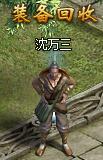 血饮传说游戏特色6