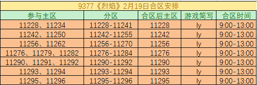 QQ截图20190218141448.png
