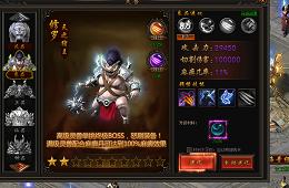 9377七魄靈獸系統截圖