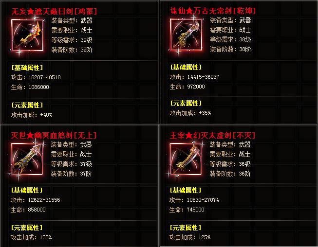 9377灭神武器