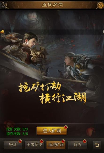 热血之刃竞技.png