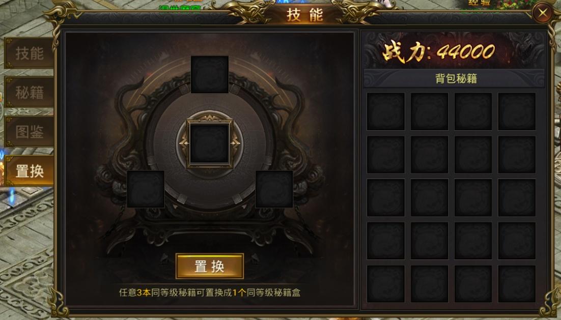 学生网上赚钱的工作_9377龙皇传说技能系统.jpg