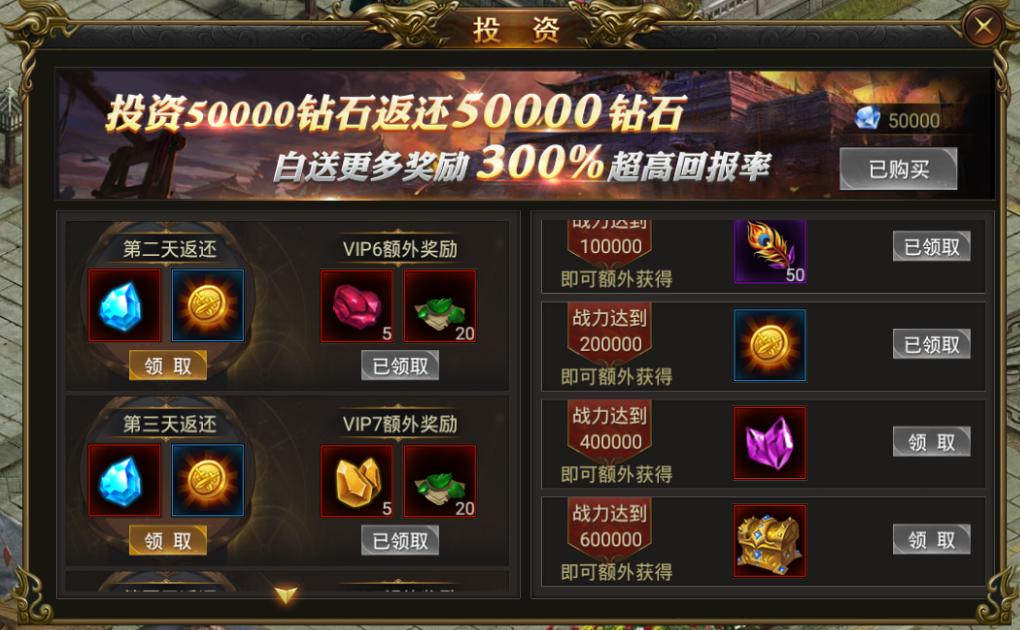 凤凰微彩客服电话_9377龙皇传说投资玩法.png