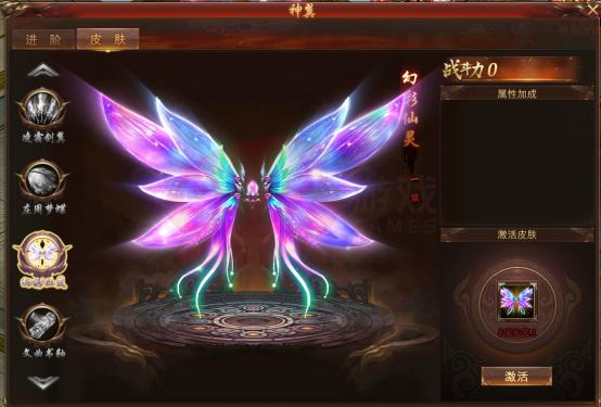 9377乱斗乾坤-神翼系统2