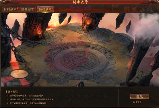 9377乱斗乾坤-副本系统3