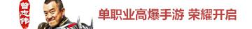 9377龙皇传说
