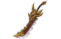 圣妖传武器
