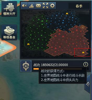 三国群英传一统天下城战玩法