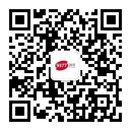 广州创思公众号二维码.jpg