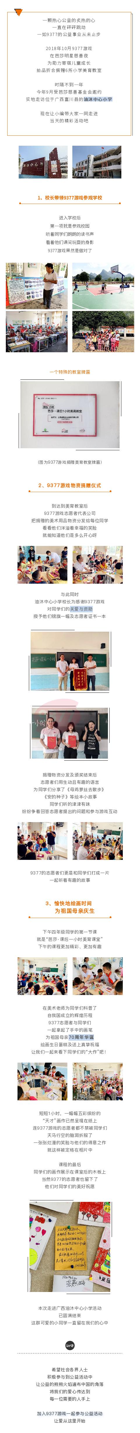 广州创思HR.png
