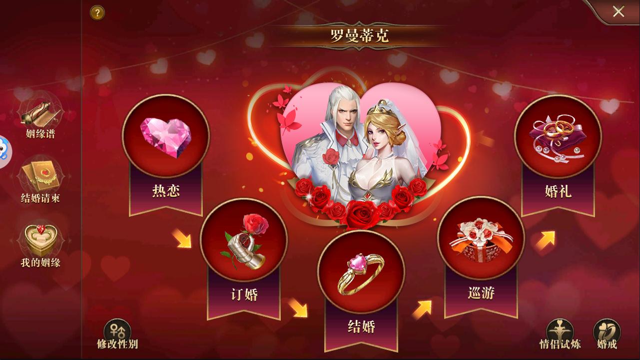 彩票推荐网站哪个好_龙之怒吼结婚系统怎么玩