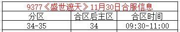 8(1).jpg
