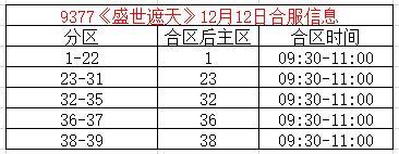 4(3).jpg