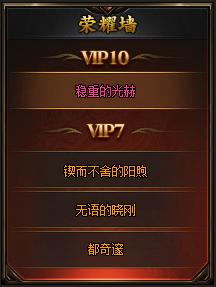 炎黄大陆贵族俱乐部玩法介绍