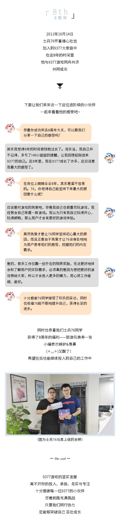 梁志恒.png