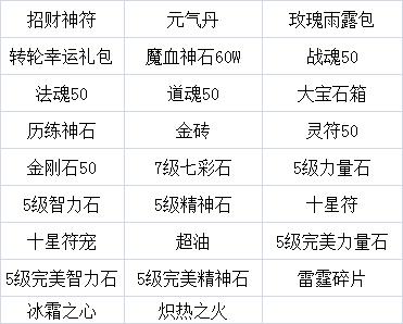 (3ZOD)EWJ~`YG$)1]]E%R9D.png