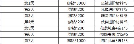 $VDPU)XILSP7U]8IF4%52O1.png