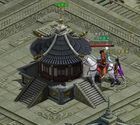 嗜魂Online太庙搬砖