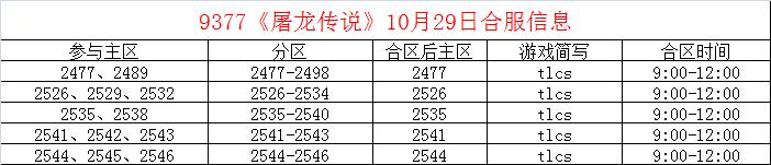 9LDQT%](RMUR8`}[HS)YV[3.png