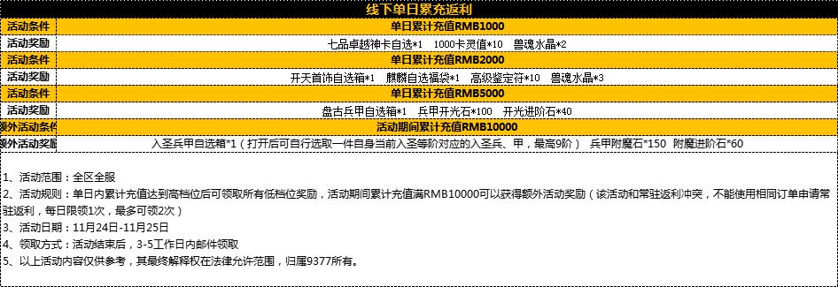 }FSSU582~NH%`Z`06@3J$EK.png
