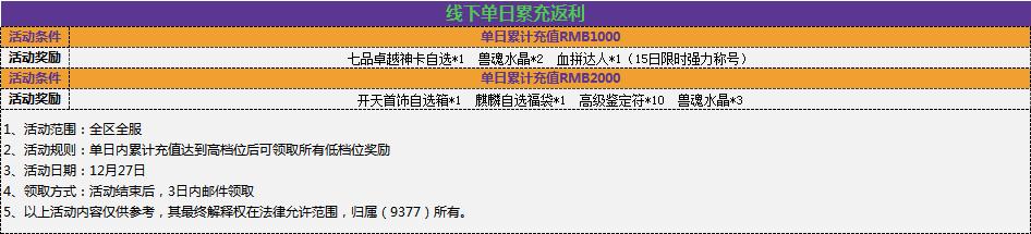}W)3{6AR42WM9_1PX35(YLM.png