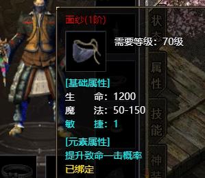 4366传奇霸主