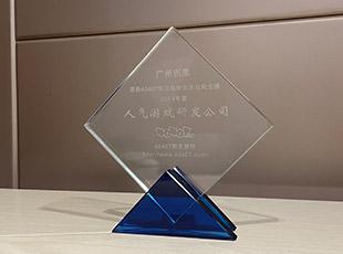 40407第四届中国游戏风云榜2014年度人气游戏研发公司
