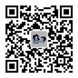 qrcode_for_gh_b0fb2531131c_258_副本.jpg