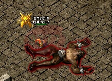 屠龙战记炼魂系统
