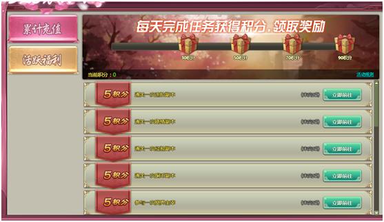 仙语巨鲲520活动