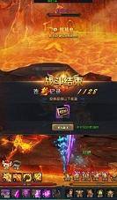 斗罗大陆2D经验副本