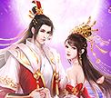 剑道仙语姻缘系统