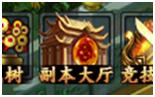 武动苍穹珍兽副本