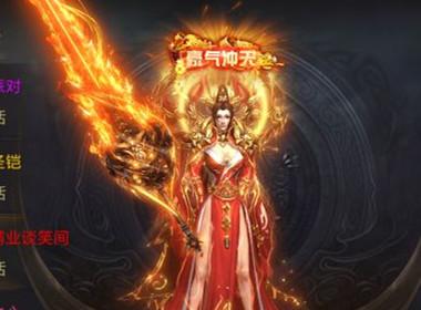 9377龙皇传说精美时装